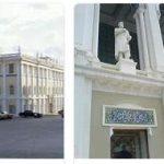 Azerbaijan Literature